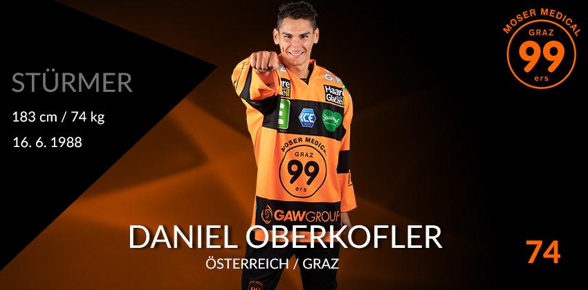 Daniel Oberkofler - Graz99ers